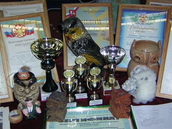 Награды Молодежного центра